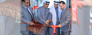 Tamimi Markets opens its 37th store in Nahda District, Riyadh