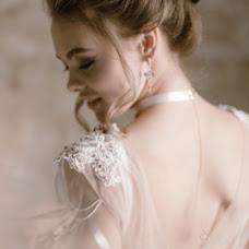 Wedding photographer Arina Miloserdova (MiloserdovaArin). Photo of 04.12.2018