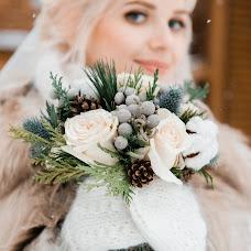 Свадебный фотограф Анна Хомко (AnnaHamster). Фотография от 04.02.2019