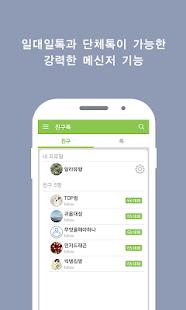 매니아 for 빅뱅(BIGBANG)팬덤 - náhled