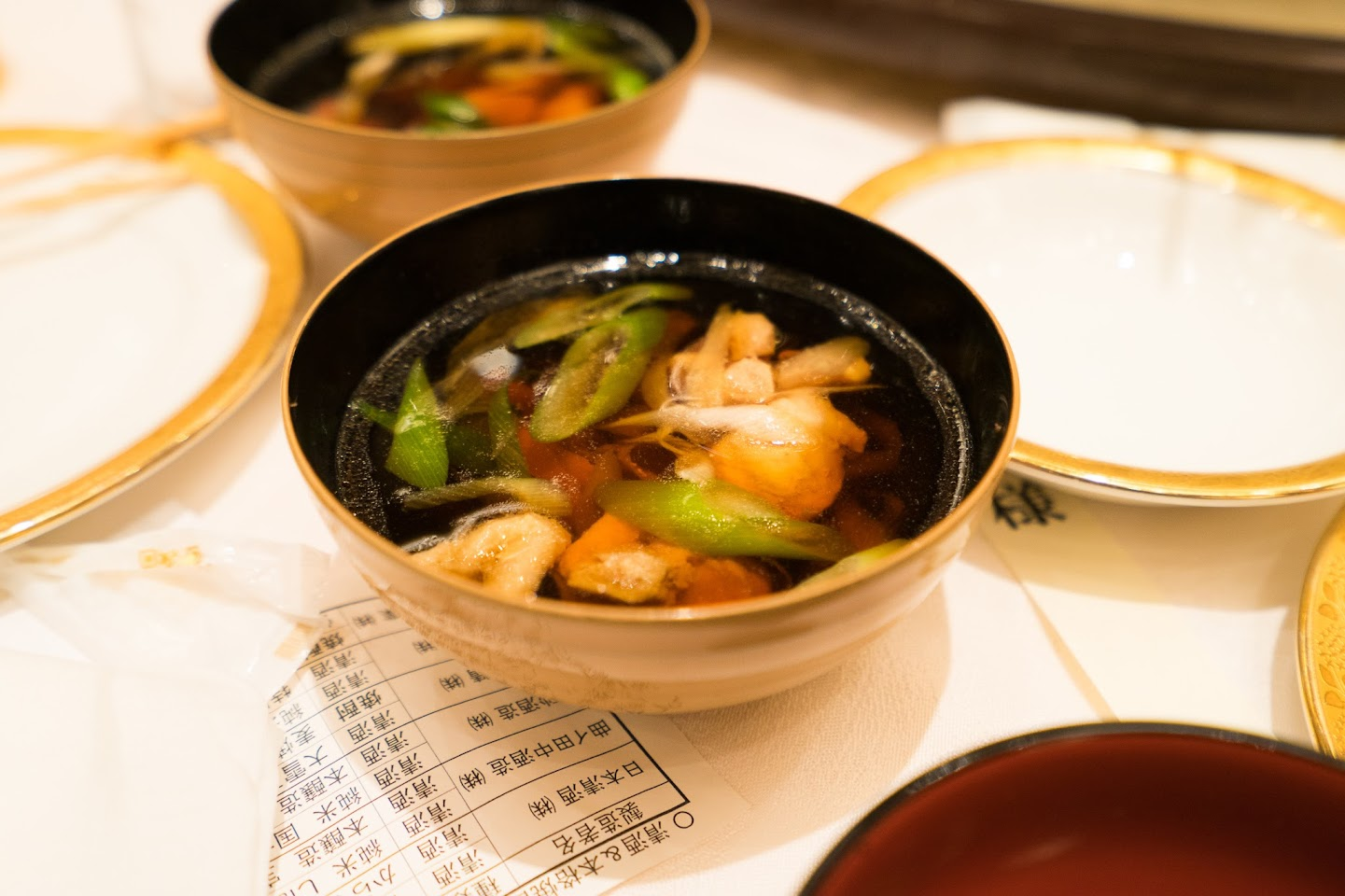 「かしわ抜き」の温かいスープ