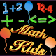 Download Mathkids - Plus, Minus, take apart and Compare For PC Windows and Mac