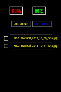 App 簡易手書き日めくりカレンダー APK for Windows Phone