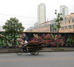 Photo: Moganshan Lu, Shanghai