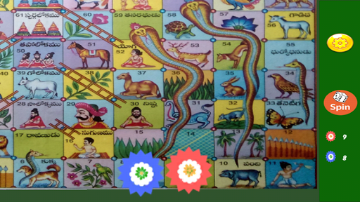 Snakes and Ladders India 1.0.23 screenshots 3