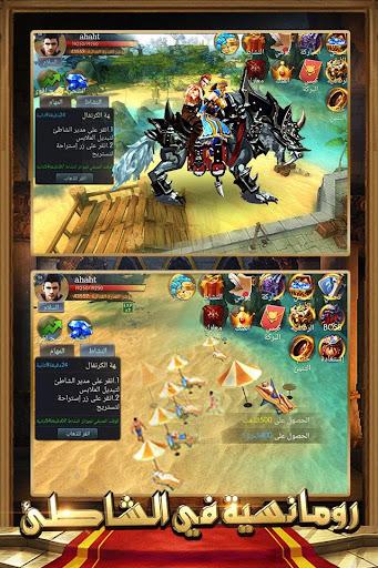 u062eu0627u062au0645 u0627u0644u062au0646u064au0646 - Dragon Ring 1.0.2 screenshots 6