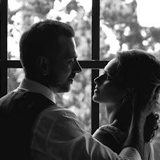 Esküvői fotós Aleksandr Zhosan (AlexZhosan). Készítés ideje: 18.06.2019