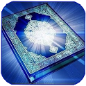 Al Qur'an & Terjemah Indonesia icon