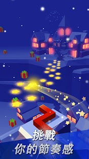 跳舞的線(Dancing Line) Screenshot