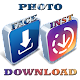 Photo Video Downloader (app)
