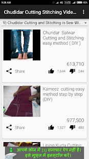 Chudidar Cutting Stitching Videos - náhled