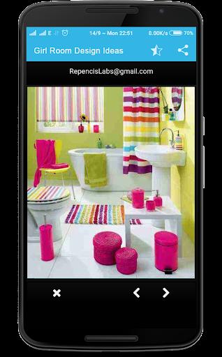 玩免費生活APP|下載女孩房间装饰理念 app不用錢|硬是要APP