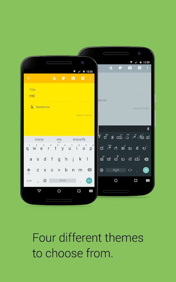 Indic Keyboard- screenshot