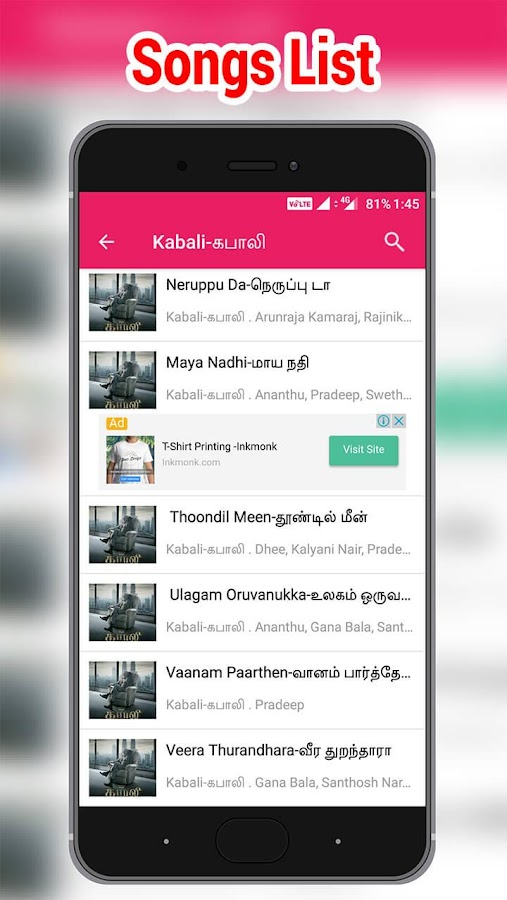 Tamil Songs Lyrics- screenshot