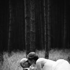 Wedding photographer Richard Lehmann (richardlehmann). Photo of 09.04.2015