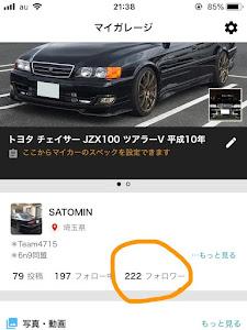 チェイサー JZX100 ツアラーV 平成10年のカスタム事例画像 SATOMIN さんの2019年01月09日21:54の投稿