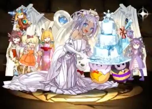 冷刀の花嫁・ユウリ