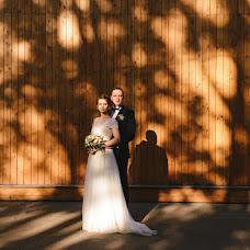 Wedding photographer Tatyana Avilova (Avilovaphoto). Photo of 05.09.2017