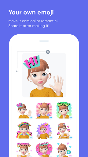 ZEPETO screenshot 4
