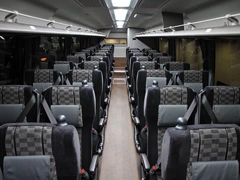 名鉄バス「名神ハイウェイバス京都線」 3901 車内