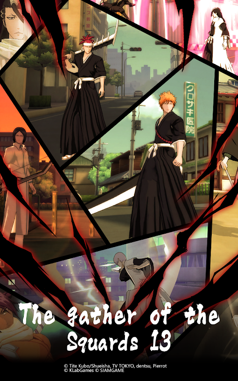 BLEACH Mobile 3D  poster 8