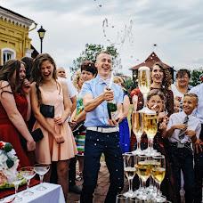 Wedding photographer Anastasiya Filomenko (StasyaFilomenko). Photo of 01.12.2016