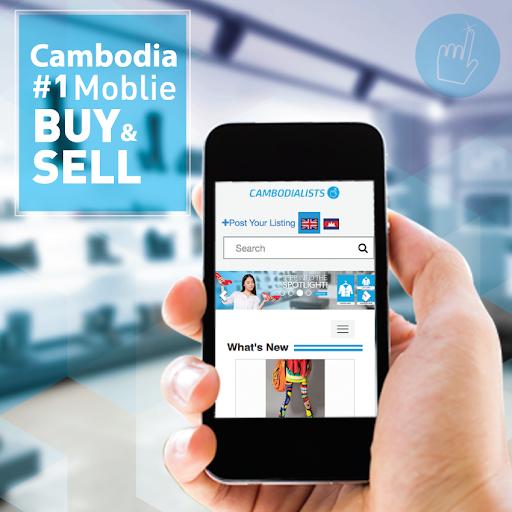Cambodia Lists