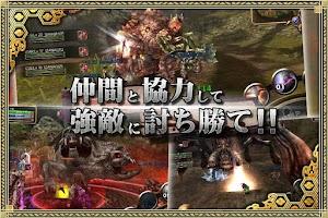 Screenshot of RPG イザナギオンライン MMOロールプレイング