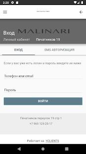 Download Malinari Сoworking For PC Windows and Mac apk screenshot 3