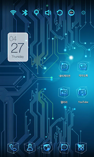 Digital Circuit Launcher Theme