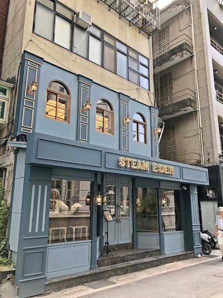 Steam E;den Café 主題咖啡館 - 台北中山區全台灣第一間蒸氣龐克主題咖啡館
