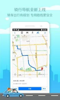 腾讯地图(首款零流量模式地图)-map gps qq 微信