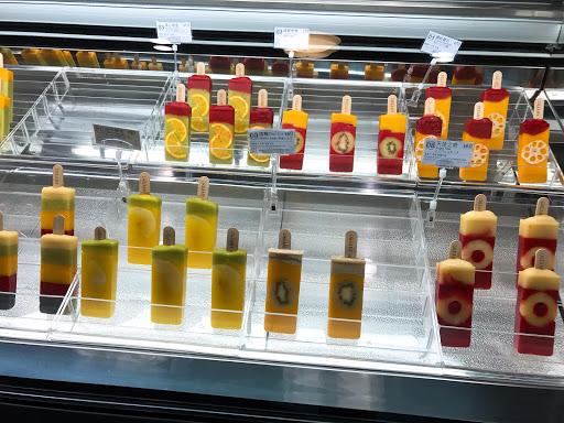 冰棒整支都是果汁做成的,很特別😊😊