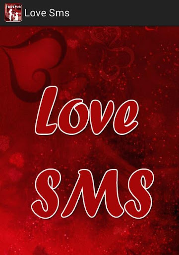 Latest Valentine Love SMS 2016