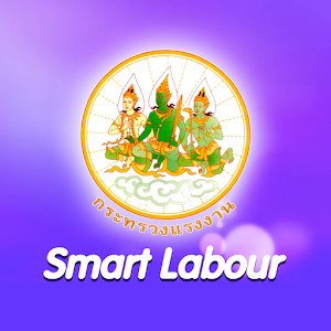 Smart Labour for PC and MAC