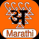 Learn Marathi (Letter2Sound) Icon