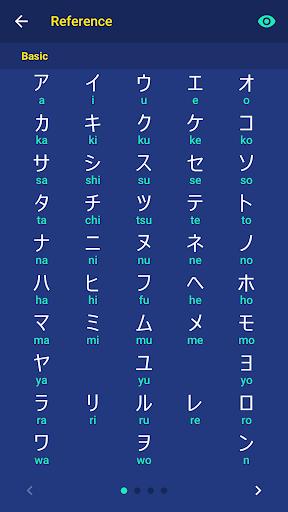 Katakana Pro 1.4.4 screenshots 5