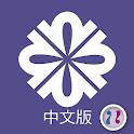 台北禮品文具展