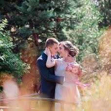 Wedding photographer Kseniya Likhacheva (afotolife). Photo of 09.09.2017