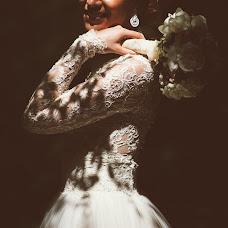 Wedding photographer Mario Bocak (bocak). Photo of 10.06.2016