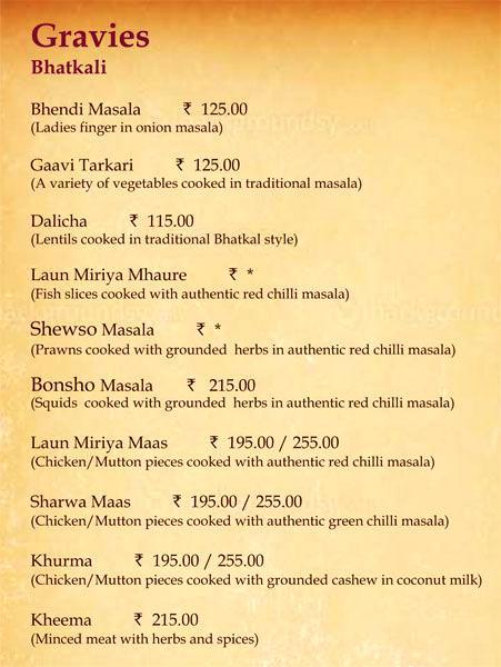 Alibaba Cafe and Restaurant menu 6