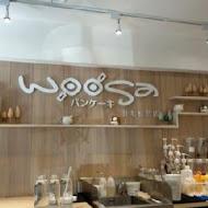 Woosaパンケーキ屋莎鬆餅屋