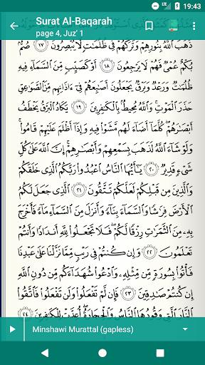 Read Listen Quran Coran Koran Mp3 Free u0642u0631u0622u0646 u0643u0631u064au0645 4.32.0 screenshots 4