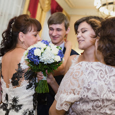 Wedding photographer Galina Skurikhina (GalinaSk). Photo of 29.07.2018