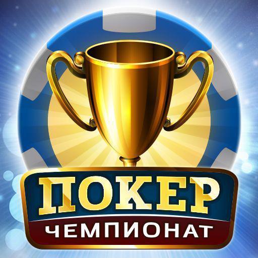 Онлайн покер подстава онлайн казино вулкан официальный сайт