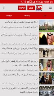 Din News - náhled