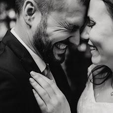 Wedding photographer Vladimir Zakharov (Zakharovladimir). Photo of 24.04.2018
