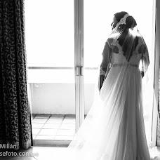 Wedding photographer Jorge Millan (jorgejosefoto). Photo of 12.05.2015
