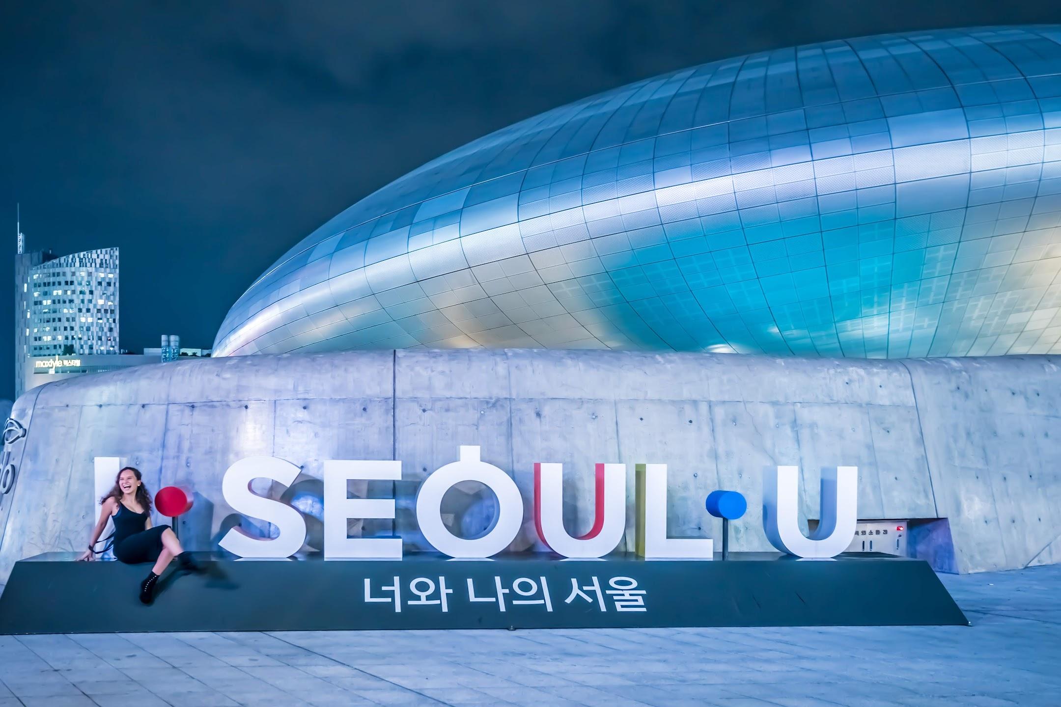Seoul Dongdaemun Design Plaza (DDP)2