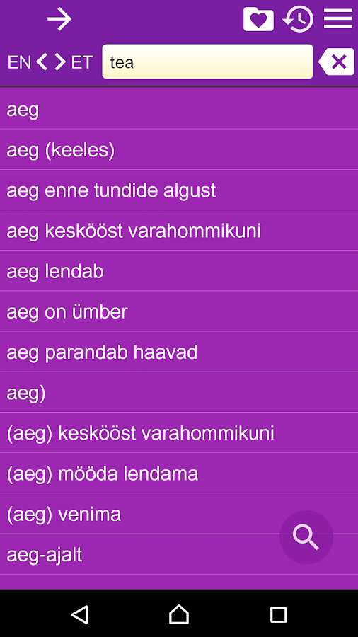 English Estonian Dictionary Fr- screenshot